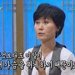 """한비야, 큐피트의 '화살'... """"라면 먹고 싹 나았다"""""""
