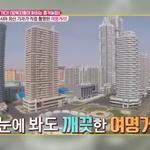 현송월, 강남 뺨치는 '평해튼' 출신... '모던걸'