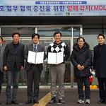 의왕조류생태과학관·서대문 자연사박물관, 상호협력 MOU 체결