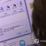 공인인증서 폐지, '애물단지' 기억 속으로 … '가상화폐' 기술도 도입?