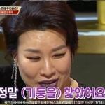정영주, 직접 준비한 '파격 안무' … 동료들로부터 얻은 '애칭'