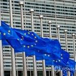 EU 북한 국적 17명 추가 제재, '기업인' 예외 아냐 … '자산동결'부터