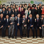 남양주시, '2018년 사회복지사 양성과정' 교육생 모집