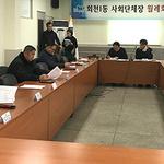 양주시 회천1동, '우리 동네 마중물 프로젝트' 추진