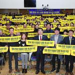 광명시체육회, 평창동계올림픽 북한선수단 자원봉사 응원단 발대식 개최