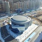 광주시민체육관 내달까지 시범 운영
