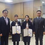 인천남부경찰서, 피해 막아준 은행직원 대상 감사장 수여