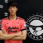 성남FC, 안산 골키퍼 황인재 영입