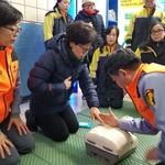 계양 의용소방대 심폐소생술 교육