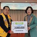 광명종합사회복지관, HAHA프로그램 개강식 및 후원금 전달식 개최