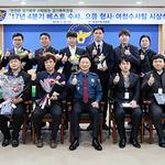 경기북부지방경찰청, '베스트 수사팀·으뜸 형사·여청수사팀' 시상식 개최