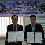 포천시, 태국 방콕시 방켄구와 우호협력 합의서 체결
