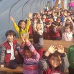 남양주, 농업 6차산업화 기반조성에 국고 유치