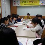 군포시 재궁동 주민자치위원회, '겨울방학특강 수학교실' 성료