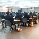 이천시, '2018년 중소·벤처기업 지원 사업 설명회' 성료