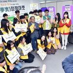 '몽실학교' 거점 학생주도 新 학습시대 연다