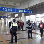 양평역, 평창 동계올림픽 개최 대비 대테러 합동 훈련 실시