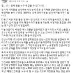 유 시장 SNS 글로 보도자료 배포 인천시 공무원 '선거법 위반' 고발