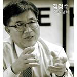 이천, 김정수 더불어민주당 정책위 부위원장 출판기념회