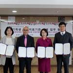 나홀로 속앓이 '위기학생' 전문가 도움 치료