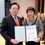 광주시, '2017년 자활사업 시·군 평가' 우수상 수상