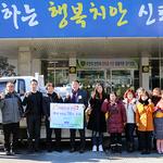 부천소사경찰서, 북한이탈주민 정착 지원 위한 '사랑의 쌀' 전달