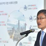 """""""송도 11공구 공동주택용지 산업용으로 바꿀 터"""""""