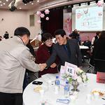 하남시, '행복한 직장 만들기' 부부공직자 초청 행사 개최