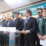 통합 선언한 국민의당·바른정당 시당 '개혁' 공감