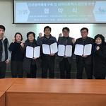 양주시 회천1동, 동 지역사회보장협의체와 복지사각지대 해소 위한 업무협약
