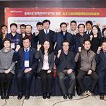 경기도, 중국 동북3성 대표단 방문 경제·농산업 협력 파트너십 강화