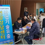 여주 중소·벤처 지원정책설명회 '북적'