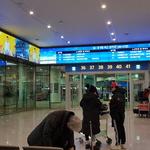 인천공항 T2, 한파 날씨에도 후끈 교통센터 넘어가니 실내서도 오들