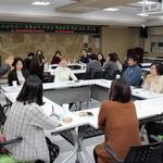 수업혁신으로 '의정부형 미래교육' 실현