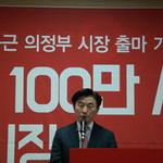 김동근 前 도 행정2부지사, 의정부시장 도전
