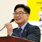 조광주 도의원, 성남시장 출마 본격화
