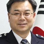 김경진 제67대 여주경찰서장
