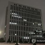 성추행 조사단 법무부 압수수색, '어두운 단면'... 해외에도 줄줄이