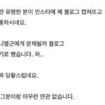 육지담, '삐걱'한 이유... 피할 수 없는 '컬쳐'
