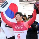 윤성빈, 아시아 썰매·한국 설상 사상 최초 금메달