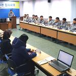 안산시, '자살위기대응 유관기관 정례회의' 개최