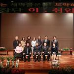 양평군새마을회, 지도력 교체 위한 회장단 이·취임식 개최