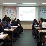 부천시 인생이모작지원센터, '2018년 제1기 치매 돌봄 전문가 과정' 개강
