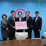 신우신협·의정부 서울신세계안과, 건강취약계층 위한 마스크 기부