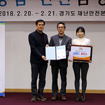 성남소방서, 청렴시책평가 최우수 관서 수상