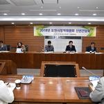 """""""정책위 조기 개최 예산반영 등 내실화를"""""""