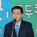 남병근, 동두천시장 출마 공식 선언