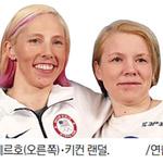 IOC 선수위원 투표함 열어보니 '우먼 파워'