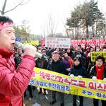 용인시민 600여 명 집회 열어 원삼·모현나들목 설치 촉구