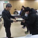 인천시 서구 검단2동 주민자치위원회 중학교 입학 앞둔 학생에 장학금 전달